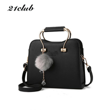 Buy 21club brand women chains charming flap solid hairball metal handle handabg new ladies purse messenger crossbody shoulder bags for $13.88 in AliExpress store