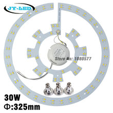 30w x2 LED Ceiling Light Remould Plate SMD 5730 Led pcb Retrofit Magnet Board With Driver and Magnetic Legs