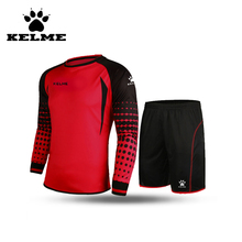 KELME Official Authentic Soccer Jersey Men Football Compression Suit Judge Uniform Clothes Pant Maillot de Foot Matching Shirt28