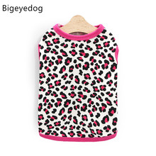 Leopard Dog Vest Sexy Dog Clothes Summer T-shirt for Pet Costume Puppy Clothes Chihuahua Pomeranian Pet Clothing Outfit
