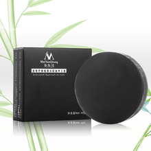 Bamboo Charcoal Handmade Soap Treatment Skin Care Natural Skin Whitening Soap Blackhead Remover Acne Treatment Oil Control 2 Pcs(China)