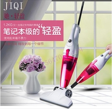 Vacuum cleaner home ultra quiet hand-held small power carpet small power 0.8L 600W Three kinds of  head