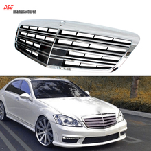 Chrome matt black mercedes S class w221 S65 front grill grille mesh for benz w221 s450 s600 2010-2013 LCI model
