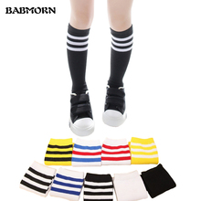 Kids Knee High Socks For Girls Boys Football Stripes Cotton Sports Old School White Socks Skate Children Baby Long Tube Leg Warm(China)