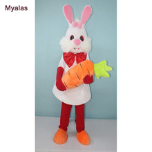 New Easter Bunny Rabbit Mascot Costume With Carrot And Halloween Costume Customize For Adults Mascot Costume Cartoon Character(China)