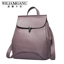 WILIAMGANU  International brand 2017 New Fashion simple style Genuine Leather Ladies backpack multifunctional bag free delivery