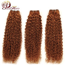 Pinshair Hair Pre-Colored Peruvian Hair 3 Bundles Jerry Curly Human Hair Weaves Extensions Color 30 Cheap Non-Remy Hair Weft(China)