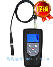 Measurement of powder plastic layer of CM-1210-200N split aluminum based micro coating thickness gauge 0-200um