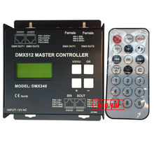 New DMX Master controller  DMX512 RGB RGBW Controller Multi-Functional LED Pixel Controller RGB for DMX LED Strip