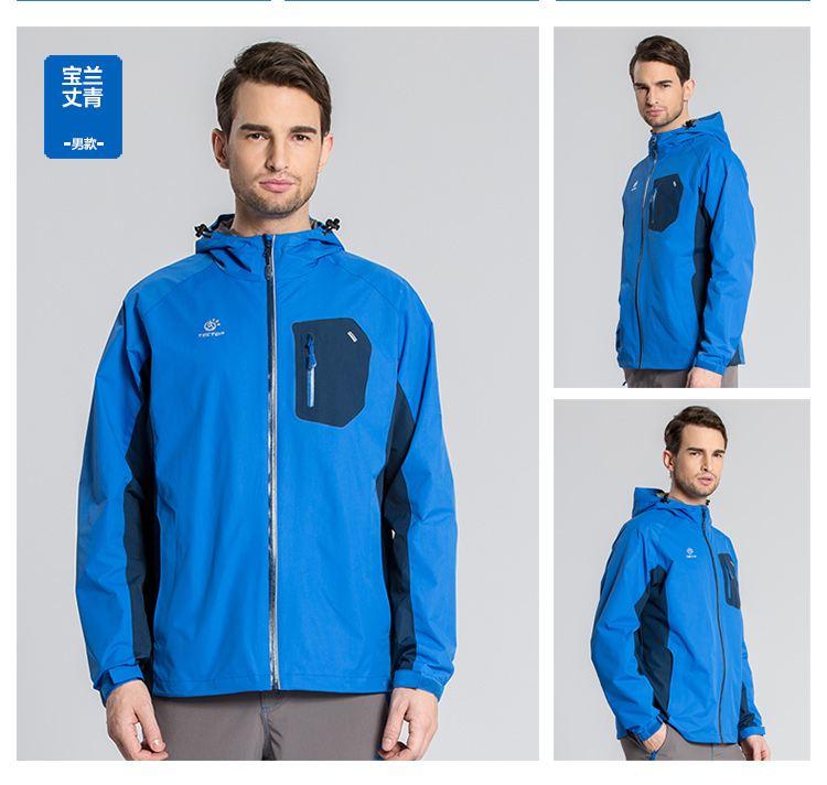 2016 men jacket clothing hard shell hunting clothes autumn jacket and coat for men functional windbreaker coat JW6389<br><br>Aliexpress