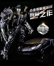 Transformation 5 The Last Knight Dark Version metal part The Evil Lockdown figure toy(China)