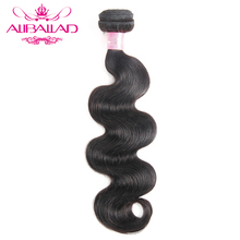 Aliballad Brazilian Body Wave Hair Weave 100% Human Hair Bundles 8 To 28 Inch Non-Remy Hair Extensions One Piece Free Shipping(China)