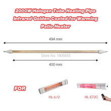 Infrared heater lamp, heater 220v Quartz Heating Element warms people Instant heat Halogen Heater Tube.Fast delivery recommend