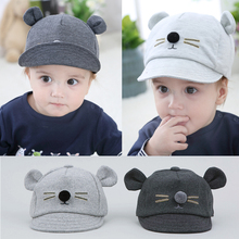 T1172 autumn and winter mouse cap baseball cap child hat baby hat baby cap 5PCS MIX 46-50CM