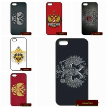 Russian coat of arms Flag Phone Cases Cover For iPhone 4 4S 5 5S 5C SE 6 6S 7 Plus 4.7 5.5  AM1426