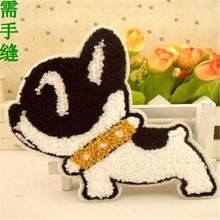 Embroidery Patch Cute Dog Logo Diy Girl Sewing Patches For Clothing ( T shirt , polo , clothes , bag , shoes ,hat) FreeShipping