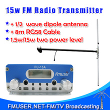 FMUSER FU-15A 15W stereo PLL FM transmitter broadcaster+1/2 wave DIPOLE ANTENNA KIT(China)