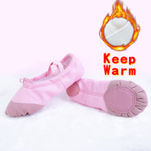 Thicken Children Dance Shoes Women Autumn Winter Warm Ballet Shoes Girls  Kids Practice Soft Shoes Ballerina Shoes For Girls 7bb22eca05d5