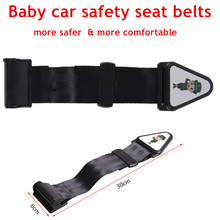 Hot Universal Car seat belt /Bus Truck Automobile Child safety belt Strap Seatbelt Clip Oxford cloth Top Baby Car Safety Clamp(China)