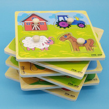 Wooden Puzzles toy Kids Jigsaw Puzzles Toys With Animals Pattern For Children Education And Learning toys