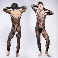 2017 Lace Men's transparent drain JJ sack coveralls stockings breathable full lace pantyhose wrapped pattern fishnet stockings