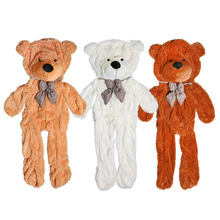 factory price empty 170cm- 180cm 70.9 inch 3 colors teddy bear toys skin stuffed animals plush toy