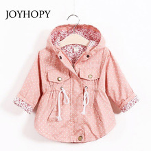 New 2017 spring autumn girls jackets casual hooded outerwear girls fashion Candy Color kids Sunscreen clothing girls Coat(China)