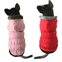 Buy Cute Winter Warm big large Dog Pet Clothes hoodie dog cotton Padded jacket coat clothing golden retriever Labrador dog clothes for $14.11 in AliExpress store