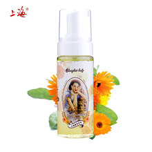 SHANGHAI Calendula Moisturizing & Cleansing cleanser Acne remover face cleaner face wash Facial Foam classic  face care