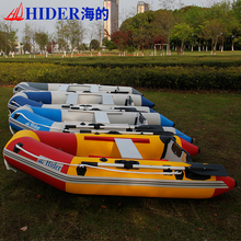 HIDER HY 230cm 0.9mm PVC inflatable fishing boat with Aluminum Floor color optional high speed water sports inflatable boat(China)