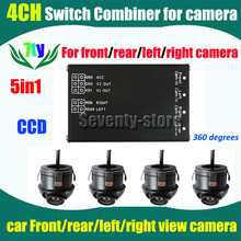 5in1 CCD HD 360 degree car front view /Left Side view/ Right side view / rear view camera and control box for 4 camera system