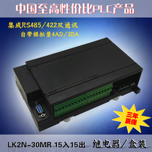 FX2N-30MT 30MR MITSUBISHI PLC industrial control board Four way 100K high speed pulse On-line monitoring(China)