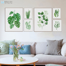 Modern Watercolor Green Leaf Plants Art Print Poster A4 Floral Wall Art Picture Nordic Home Decor Canvas Painting No Frame Gifts(China)