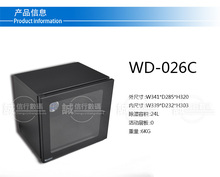 Adearstudio Wonderful photo camera video camera dry box cabinets dry  wd-026c 24l CD50