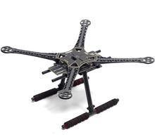 Welyand 500mm SK500 Quadcopter Multicopter rc Frame PCB Version with Carbon Fiber Landing Gear For FPV Gopro Gimbal F450 Upgrade(China)