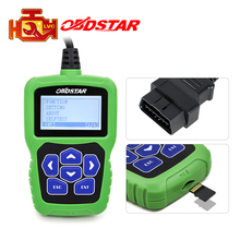 OBDSTAR F102 Pin Code Reader For Nissan/Infiniti F-102 Auto Key programming Update Version of NSPC001 Update By TF Card DHL free(China)