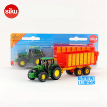 Free Shipping/Siku 1650 Toy/Diecast Metal Model/JD Farm Tractor with Trailer Car/Educational Collection/Gift For Children/Small(China)
