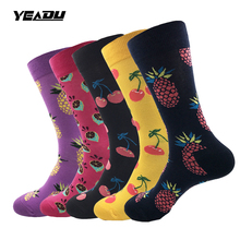 YEADU Happy Funny Men's Socks 85% Combed Cotton Colorful Novelty Fruits Food Pineapple Cherry Coffee Egg Socks EU 38-45