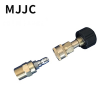 MJJC Brand with High Quality M22 thread connection to quick release connection for foam lance and pressure washer(China)