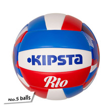 Beach volleyball Standard No. 2 & No. 5 dedicated training ball soft volleyball