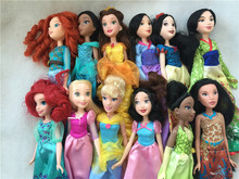 "KK01--Princess Royal Shimmer 10"" Ariel/Mulan/Cinderella/Merida/Snow White/Rapunzel/Belle/Aurora Doll Action Figure Toy Gift"