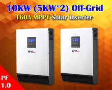 10kw 48vdc Solar inverter 230vac + 80A MPPT solar charger + battery charger ( PIP5048MS*2)(Taiwan)