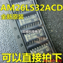 The new AM26LS32ACD 26LS32AC four differential line receiver SOP-16(China)