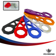 PQY RACING- PDM REAR TOW HOOKS FOR CIVIC CRX INTEGRA RSX PQY- THP21