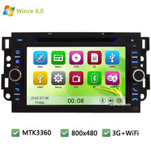 "7"" MTK MT3360 Wince 6.0 Car DVD Player Radio Stereo GPS For Chevrolet Epica Captiva Eco Logic Spark Matiz Kalos Support WIFI 3G"