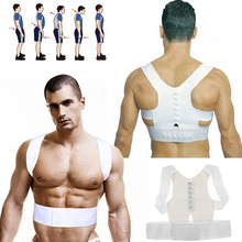 Posture Corrector Medical Belt Orthopedic Corset Back Support Men Back Waist Suporte Belts postural correction Breathable(China)