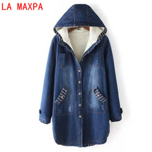 Women Denim Jacket 2017 New Spring Autumn Winter Plus Cotton Warm Female Casual Tops Solid Color Hooded 2XL Size Lady Coat(China)