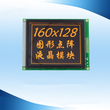 1pcs 160x128 dots matrix lcd module display with LED backlight 160128 stn display 160*128 orange color Parallel port