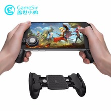 GameSir F1 Telescopic Gamepad Gaming Gamer Android Joystick Extended Handle Game pad for iPhone X 5S 6S Xiaomi yi Smartphone(China)