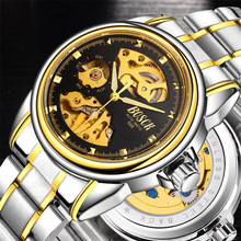 2017 latest automatic mechanical watch waterproof men, skeleton men's stainless steel watch, well-known brand BOSCH gold watch(China)